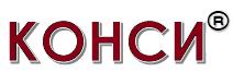 Разработчик программного обеспечения - ООО КОНСИ